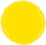 gelb 53cm