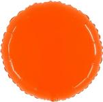 orange 53cm